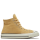 匡威 converse 【男女同款】CHUCK 70 SEASONAL COLOR SUEDE 167488C230 棕黄色